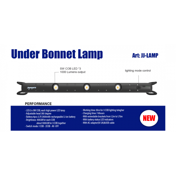 UNDER BONNET LAMP